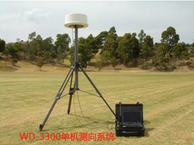 WD-3300单机测向系统
