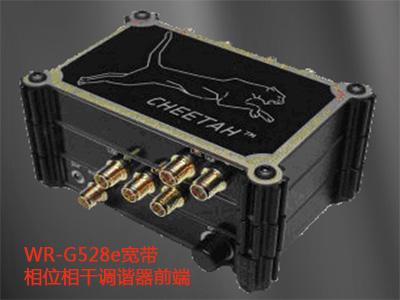 WR-G528e宽带相位相干调谐器前端