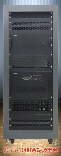 2075-1000W大功率短波电台
