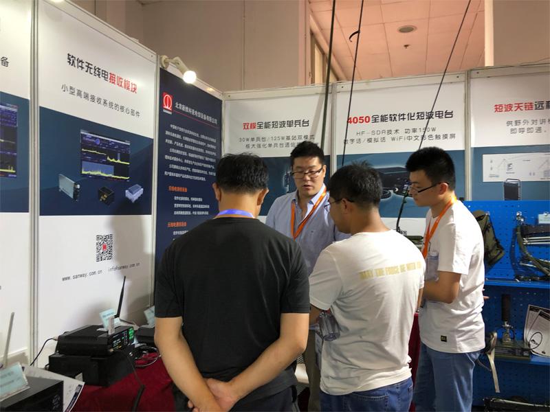 第七届中国国防信息化装备与技术博览会参展情况