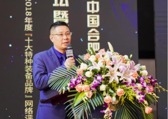 第四届中国-合肥特种装备行业发展高峰论坛暨技术产品展示会现场报道