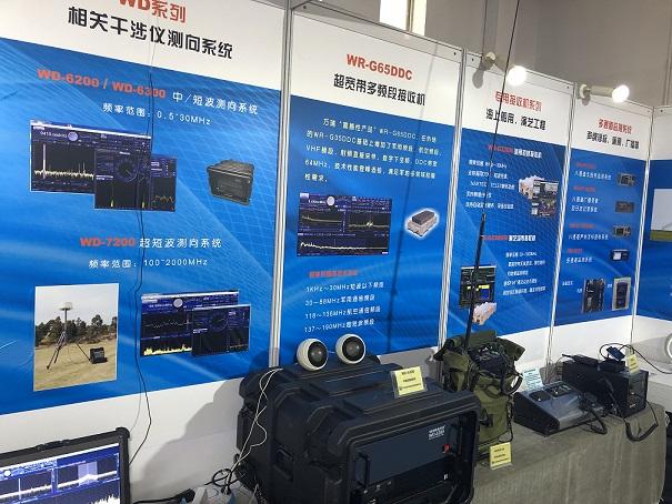 现场报道-2019年第八届中国国防信息化装备与技术博览会