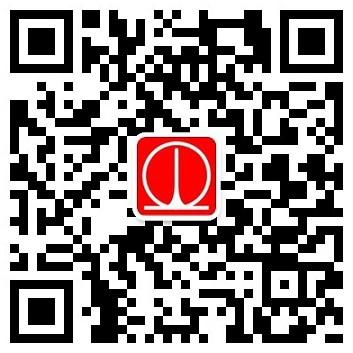 2019年第八届中国国防信息化装备与技术博览会