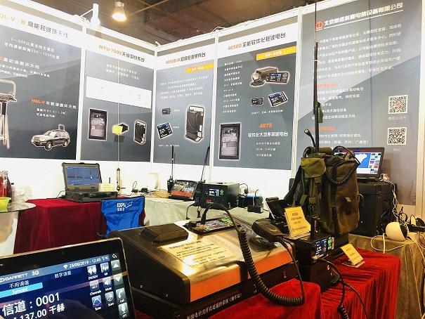 现场报道-2019第十一届北京国际防灾减灾应急产业博览会