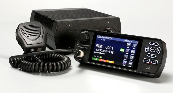 4050全能软件化短波电台-模拟话音和数字话音对比