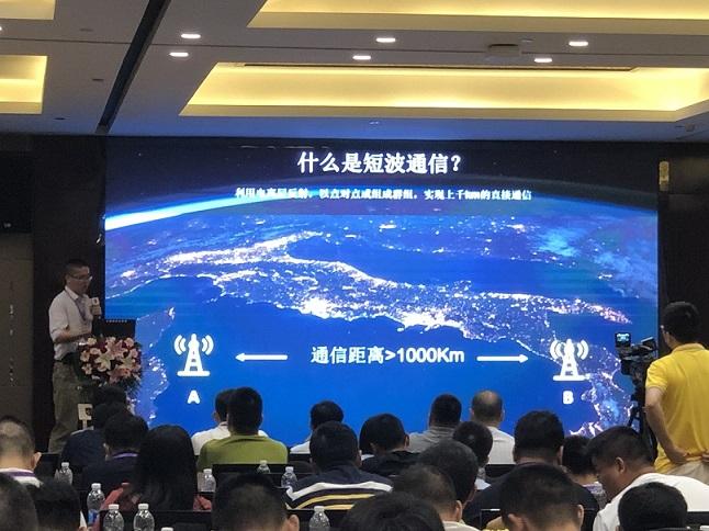 现场报道-2019年特种装备项目合作对接会华北(武汉)站