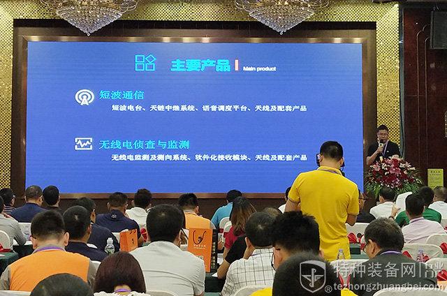 现场报道-2019年特种装备项目合作对接会华南(深圳)站